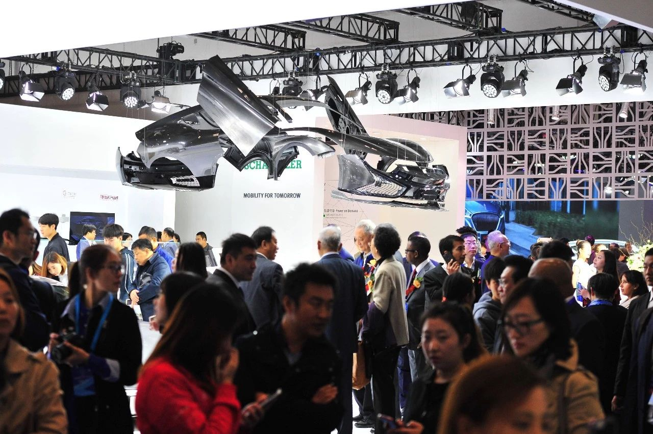 IEEVChina – The 8th China International New Energy and Intelligent Connected Vehicles Exhibition
