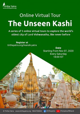 Virtual Tour - The Unseen Kashi