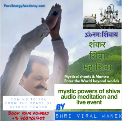 Mystical power of Shiv